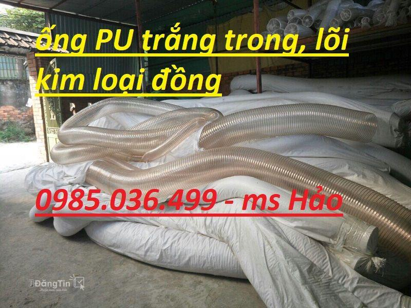 https://trangdangtin.com/htdocs/data/users/images/products/2018/03/16/5aab7d380d1cd_dot-pha-moi-ong-pu-loi-dong-hut-bui-cong-nghiep-d100-d125-d150-d200.jpg